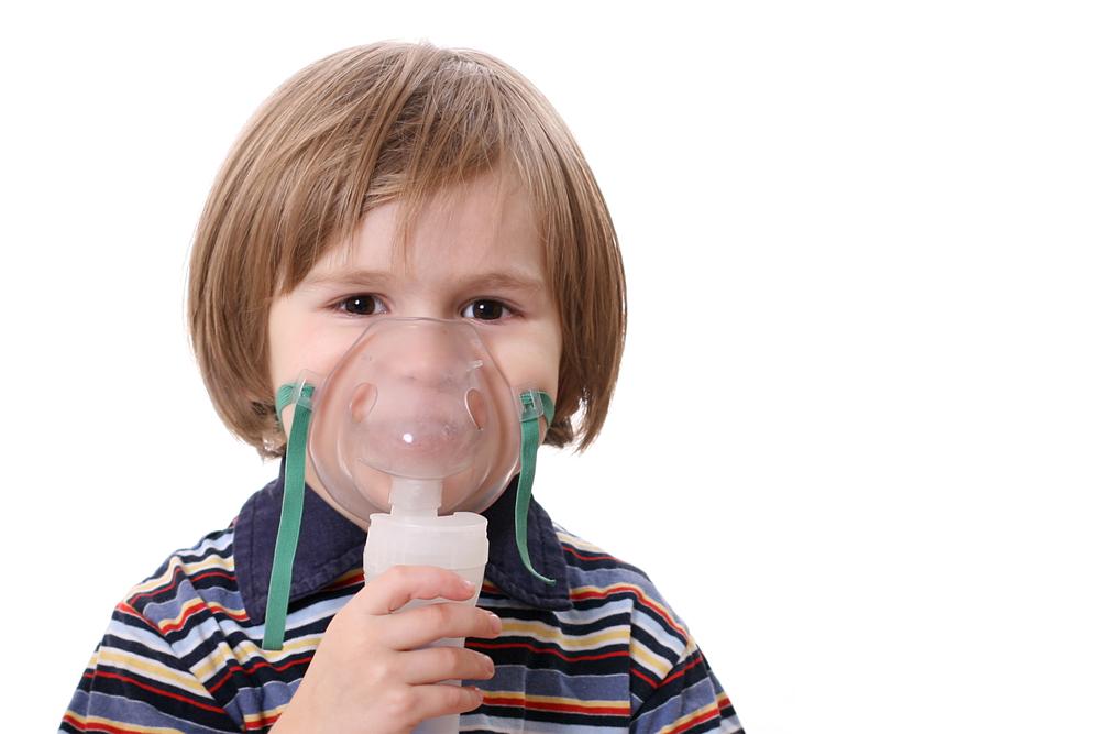 nebulizatorul copil mască aparat