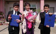 școala din Japonia