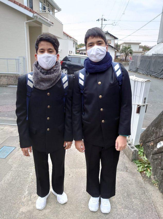 școala în Japonia